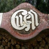 Antoni Gaudì - Parco Güell (1900 - 1914)